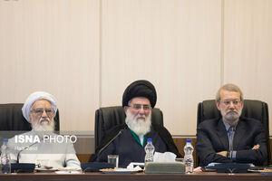 عکس/ آخرین حضور مرحوم آیت الله شاهرودی در جلسه مجمع