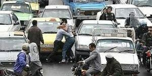 بیشترین آمار نزاع و دعوا در پایتخت