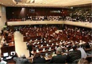 رژیم صهیونیستی انتخابات زودهنگام پارلمانی برگزاری میکند