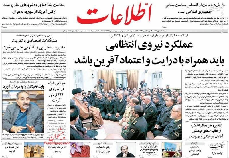 اطلاعات: عملکرد نیروی انتظامی باید همراه با درایت و اعتمادآفرین باشد