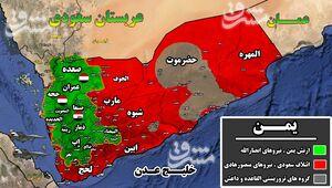 عزم ائتلاف غرب و رژیم سعودی برای شکست مذاکرات صلح سوئد/ جزئیات ۲۴۳ مرتبه نقض آتش بس در شهر الحدیده در ۸ روز گذشته + نقشه میدانی