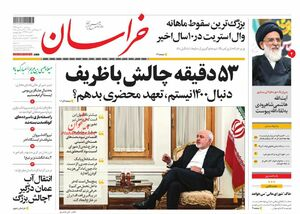 مرعشی: روحانی، کشور را از ونزوئلایی شدن نجات داد! + توضیح درباره یک اشتباه