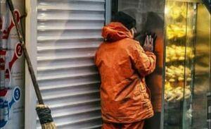 عکس/ وقتی که یک پاکبان سردش میشود