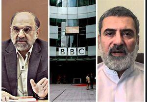 BBC، سروش و کدیور؛ «سلاطین بهتان»،از اتهامزنی علیه یکدیگر تا ادعاها علیه نظام