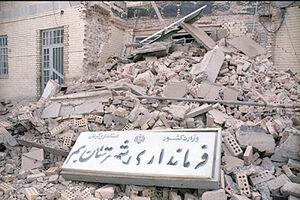 پدری برای ۱۷۰۰ پسر زلزلهزده