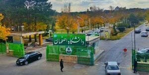 پای براندازها هم به دانشگاه اصفهان باز شد