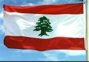 پرچم نمایه لبنان