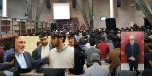 برگزاری اجتماع بزرگ دانشگاهیان روزهدار در حمایت از مردم مظلوم یمن/ حضور وزیر خارجه در جمع دانشجویان  +تصاویر