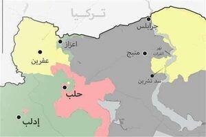 واکنش ائتلاف آمریکایی به تحولات شمال سوریه