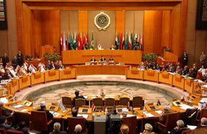 واکنش اتحادیه عرب به اقدام ترامپ درباره جولان