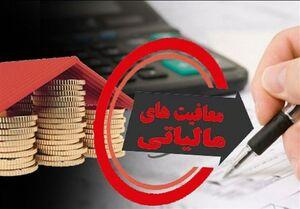 خط فقر در تهران ماهانه ۲.۷ میلیون تومان است/ سقف معافیت مالیات حقوق افزایش یابد
