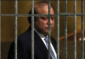 نواز شریف به نظافت زندان گماشته شد