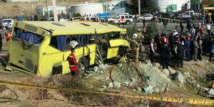 جزئیات جلسه فوق العاده هیأت امناء دانشگاه آزاد درباره حادثه اتوبوس