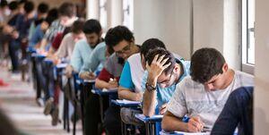 هرگونه ادعای افشای سوالات امتحانی کلاهبرداری است