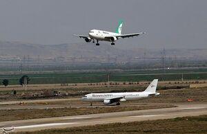 پروازهای فرودگاه بینالمللی مشهد تا اطلاع ثانوی صورت نمیگیرد