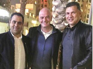 عکس/ علی دایی در کنار رئیس فیفا