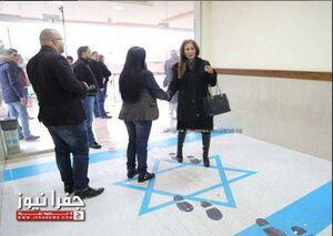 یک مقام عربی پرچم اسرائیل را لگد کرد! +عکس