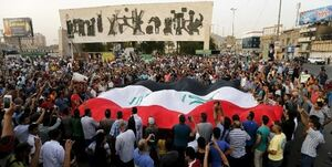 تظاهرات عراقیها در اعتراض به سفر «ترامپ»