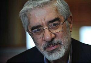 میرحسین را بعد از ده سال چه کسی بیدار کرد؟