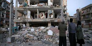 فشار بانکها به زلزله زدگان کرمانشاه برای بازپرداخت اقساط