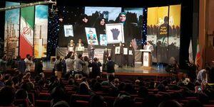 چراغهای نهمین جشنواره فیلم عمار روشن شد