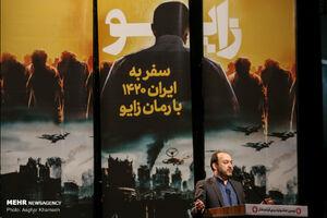 عکس/ افتتاحیه جشنواره فیلم عمار