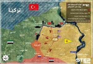 آخرین وضعیت شهر «منبج» سوریه +نقشه