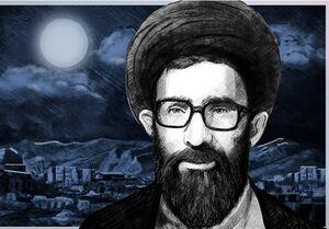 داستانی خواندنی از سالهای مبارزاتی آیتالله خامنهای