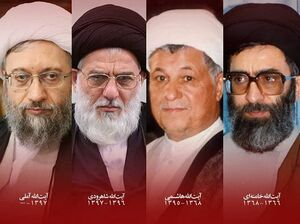 عکس/ همه رؤسای مجمع تشخیص مصلحت