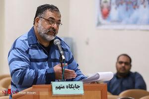 چهارمین جلسه محاکمه علنی معاون اجرایی وقت مدیریت شعب بانک تجارت استان کرمان