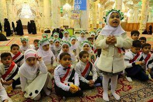 عکس/ برنامههای آستان قدس علوی برای کودکان