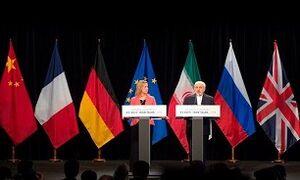 رفع مشکلات اقتصادی با یک کانال اروپایی؟