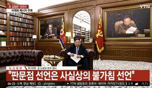 رهبر کره شمالی در پیام سال نو میلادی