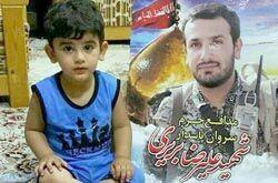 فیلم/ دلتنگی فرزند خردسال شهید مدافع حرم
