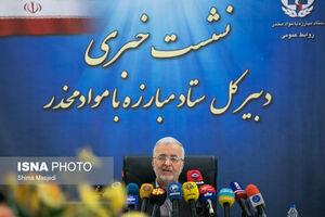 عکس/ نشست خبری دبیر کل ستاد مبارزه با مواد مخدر