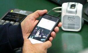 تصویب طرح ممنوعیت استفاده نمایندگان از تلفن همراه