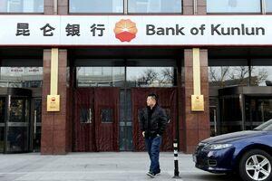 گروکشی بانک چینی، نتیجه باج به اروپاییها/ علت تغییر رویکرد چینیها چه بود؟