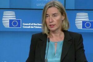 اتحادیه اروپا: عمیقاً بابت خروج آمریکا از برجام متأسفیم