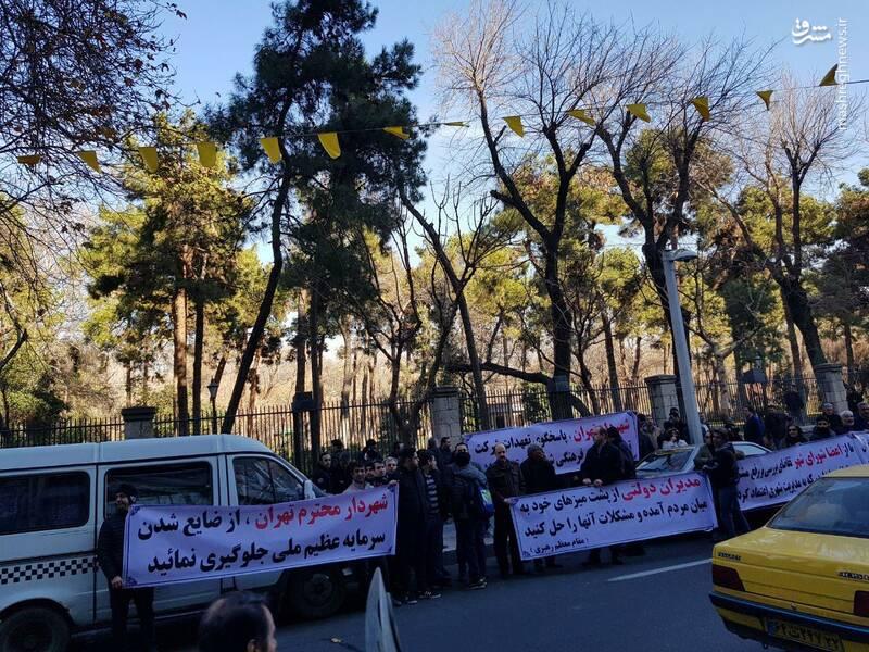 تجمع مالکان پروژه البرز در مقابل شورای شهر تهران