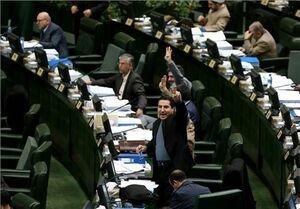 حاشیه|تحصن یک نفره در مجلس