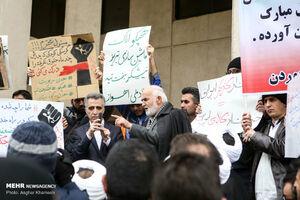 عکس/ تجمع اعتراضی مقابل سازمان خصوصی سازی