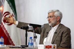 سخنرانی سعید جلیلی در جمع دانشجویان