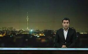 فیلم/ منشا بوی نامطبوع تهران کجاست؟