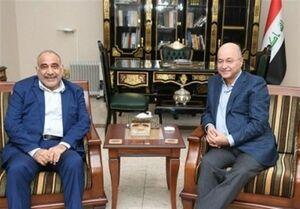 رایزنی برهم صالح و عبدالمهدی درباره تکمیل کابینه