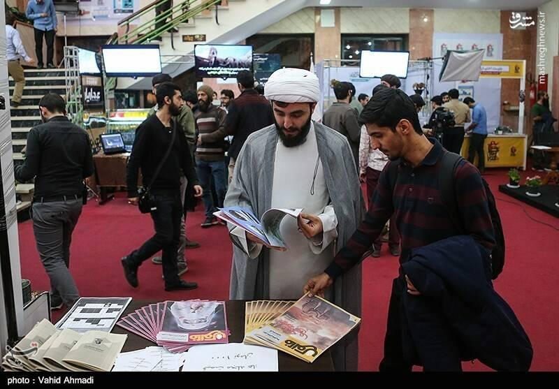 نهمین جشنواره مردمی فیلم عمار
