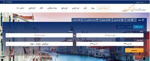 سام درخشانی با سریعترین سایت ایرانی همراه شد