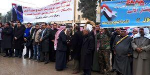 تجمع مردم «الحسکه» در حمایت از ارتش سوریه+تصاویر