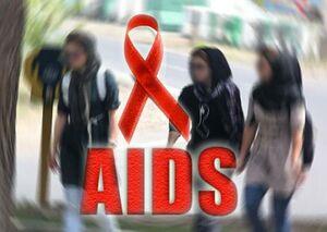 آدرس غلط رسانههای ضدانقلاب به مسئولین درباره ایدز