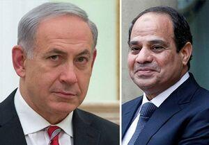 السیسی نتانیاهو
