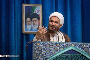 خطیب این هفته نماز جمعه تهران اعلام شد